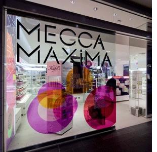 Mecca-Maxima_300x300