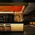 Sokyo Lounge