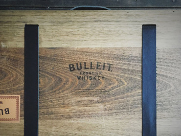 Win a Limited Edition Bulleit Whiskey Briefcase (and the goodies inside it!)