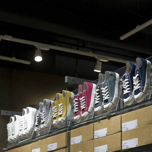 MUJI sells everything from storage to sneakers