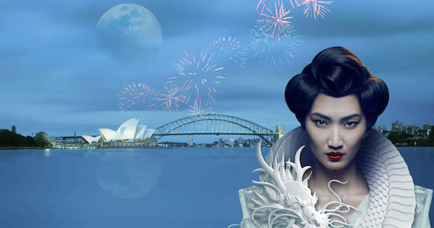 Turandot Handa on Sydney Harbour