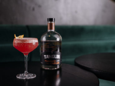 A gin-gin situation! Celebrate World Gin Day with Tanglin!